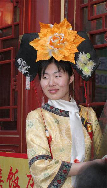 Китайский национальный костюм - фото