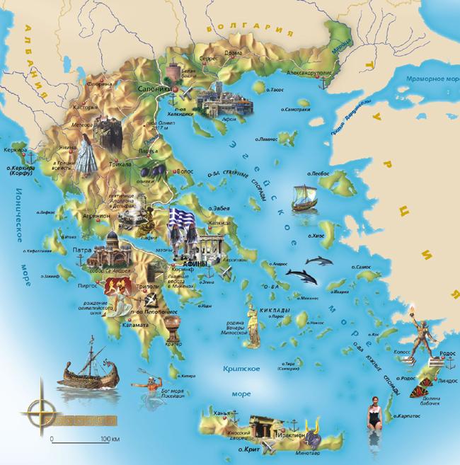 Авиабилеты греция крит