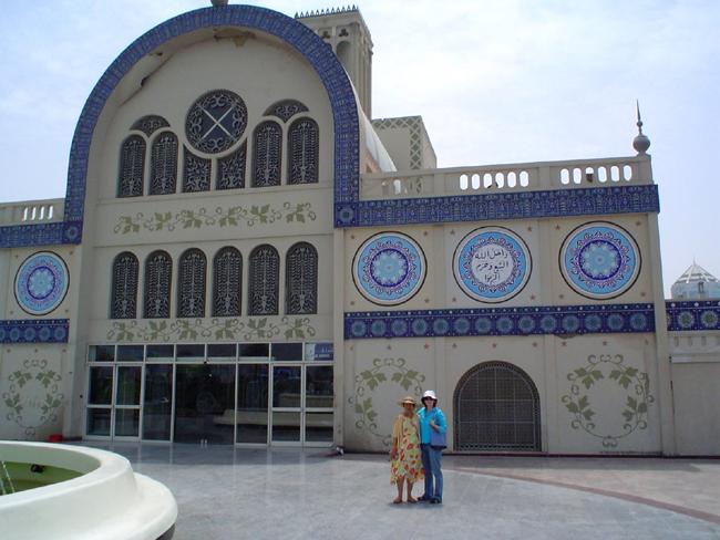 Sharjah Blue Souk - центральный рынок в Шардже