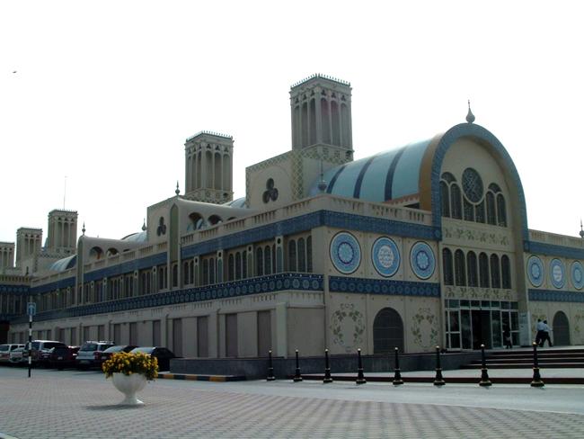 Blue Souq - Центральный рынок в Шардже