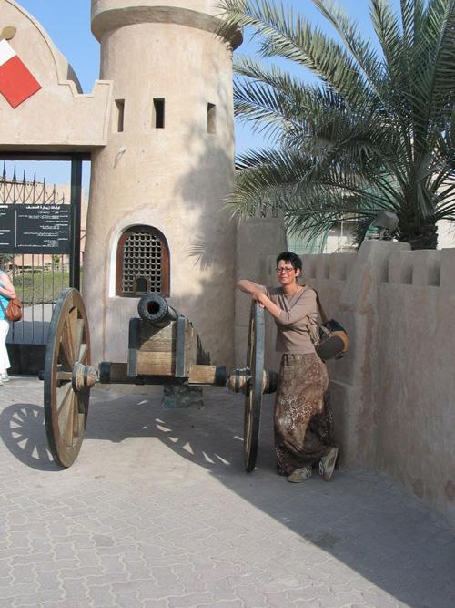 Аджман - музей - ОАЭ - фото flickr.com