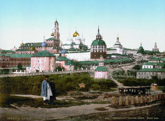 Вид на Троице-Сергиеву Лавру. Фотохром (цветная литография) 1890-е годы