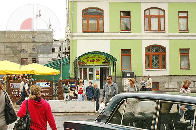 Рынок в Муроме - фото