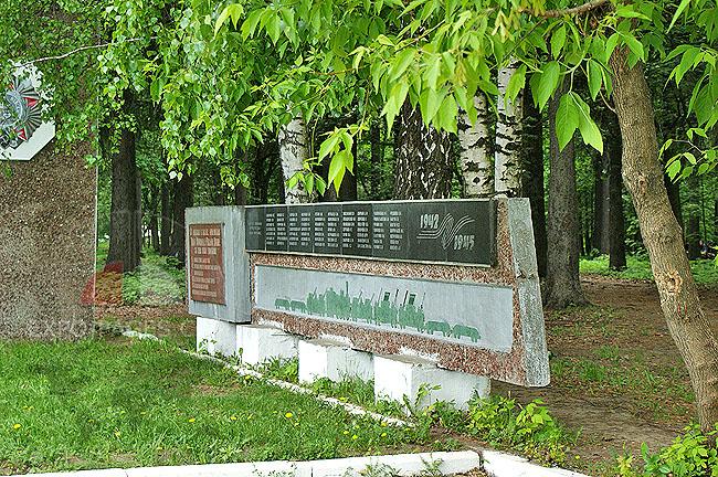 Монумент в память погибшим воинам в Великой отечественной войне