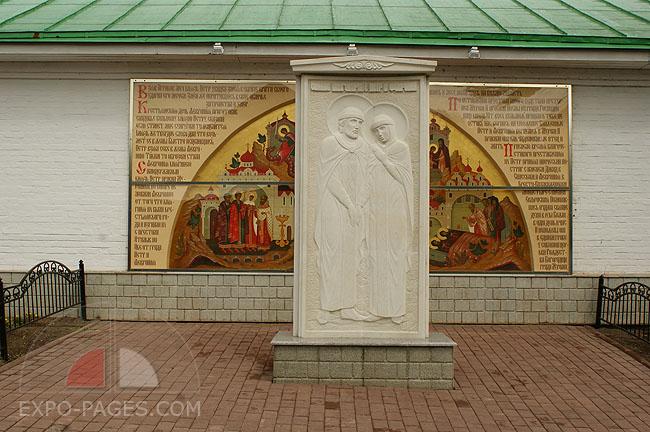 Петр и Феврония - Святые Благородные