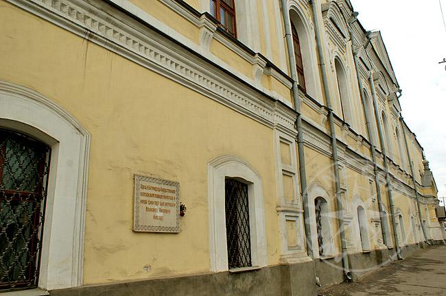 Стены Рождественского монастыря - Владимир