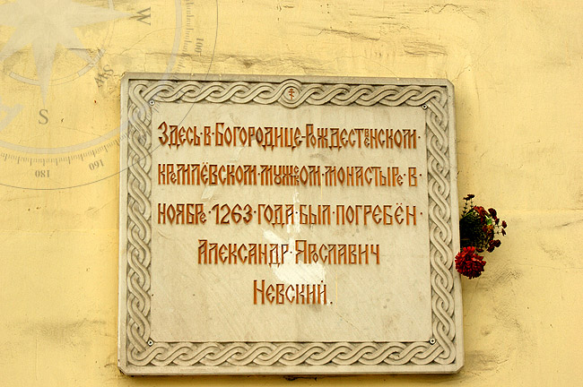 Где похоронен Александр Невский