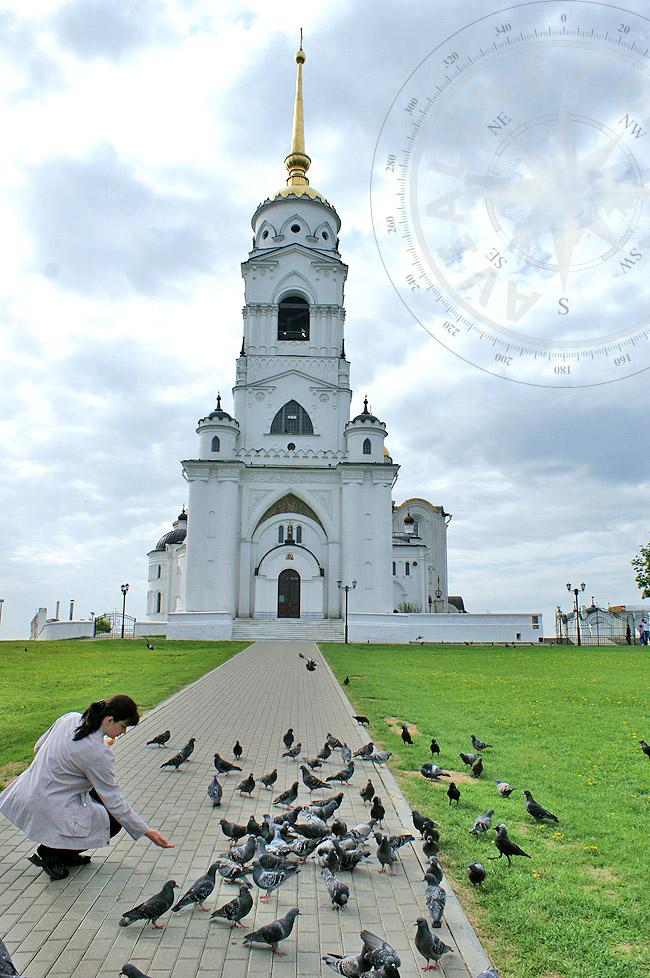 Соборная площадь и Успенский собор