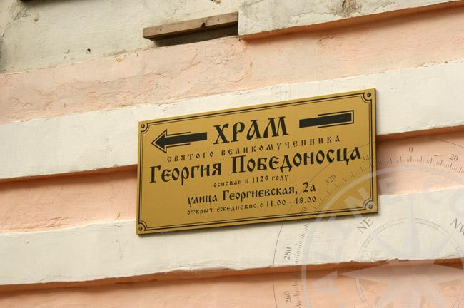 Храмы и церкви Владимира