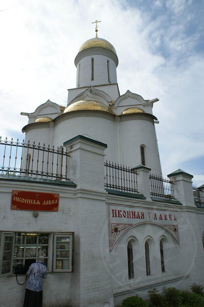 Храм в Иваново - Храм Пресвятой Троицы