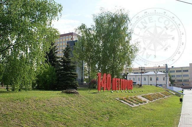 Праздничное оформление - Иваново - День города