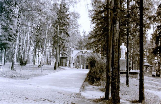 Парк в Иваново - вход - арка