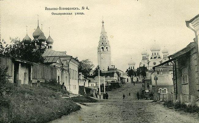 Иваново-вознесенск - футбол