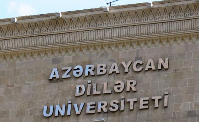 Баку - Азербайджанский университет языков - адрес ул. Рашида Бейбутова 60
